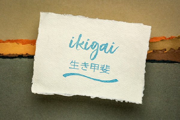 ikigai with kanji